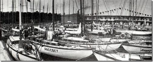 Smiltynes jachtklubas 1979